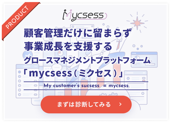 mycsess